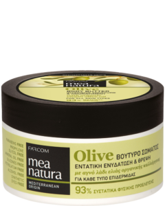 MEA NATURA Olive Body Butter Intensive Feuchtigkeit & Nährstoffe