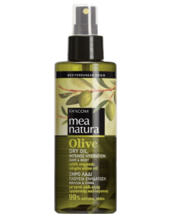 Dry Oil For Hair Body Intense Hydration For Daily Use
