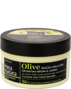 MEA NATURA Olive Hair Mask Intensive Pflege & Glanz